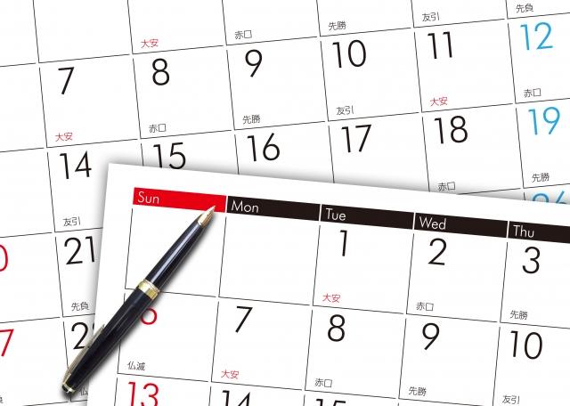 2020年(令和2年)2月22日は、世にも珍しい2だらけの日。今日が一体どんな日だったのか、せっかくなのでご紹介しておきますね(*´ω`)