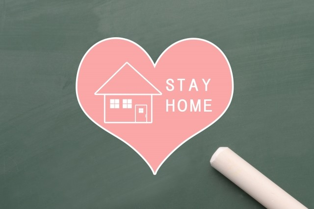 今回は、#StayHome を快適に過ごすコツや、お家でリラックスして過ごすのにおすすめのふんどしパンツをご紹介いたします。