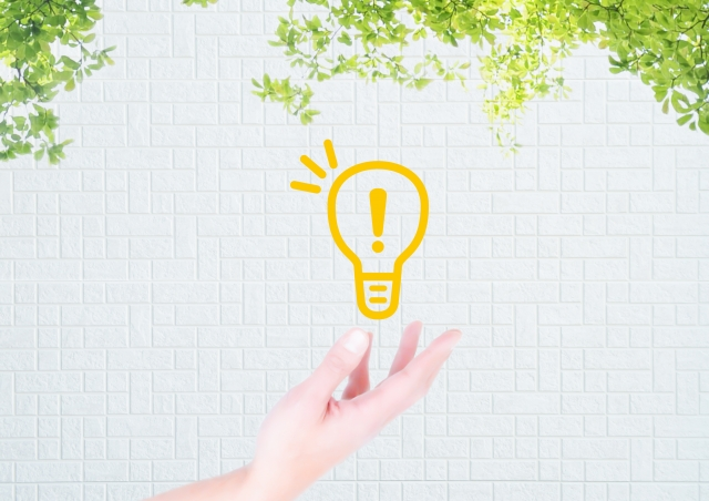 特許権を取得すると、発明者は、その発明を20年間は「私が発明したものです!」と、独占的に利用できるようになります。