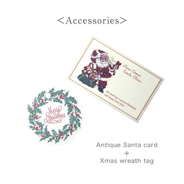 この時期限定で、とってもおしゃれなクリスマスリースリースのタグと、サンタさんのカードをお付けいたします。