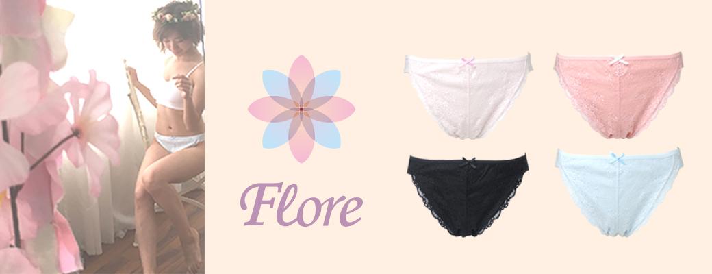 flore(�t���[��)